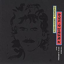 220px-Harrison-live-in-japan.jpg